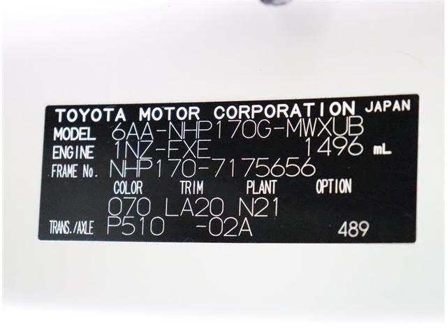 ハイブリッドG クエロ フルセグ DVD再生 衝突被害軽減システム 両側電動スライド LEDヘッドランプ 乗車定員7人 3列シート ワンオーナー(20枚目)