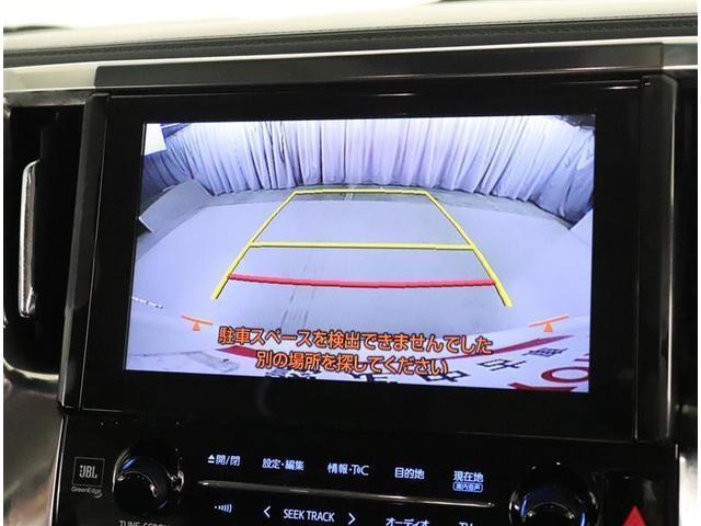 3.5Z G サンルーフ フルセグ DVD再生 後席モニター バックカメラ 衝突被害軽減システム ETC ドラレコ 両側電動スライド LEDヘッドランプ 乗車定員7人 3列シート ワンオーナー(7枚目)