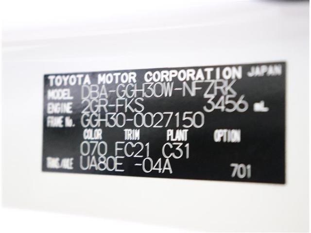 3.5Z G サンルーフ フルセグ DVD再生 後席モニター バックカメラ 衝突被害軽減システム ETC ドラレコ 両側電動スライド LEDヘッドランプ 乗車定員7人 3列シート ワンオーナー(20枚目)