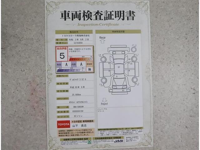 3.5Z G サンルーフ フルセグ DVD再生 後席モニター バックカメラ 衝突被害軽減システム ETC ドラレコ 両側電動スライド LEDヘッドランプ 乗車定員7人 3列シート ワンオーナー(21枚目)