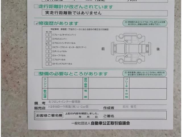 X LパッケージS ワンセグ メモリーナビ バックカメラ 衝突被害軽減システム ワンオーナー アイドリングストップ(6枚目)
