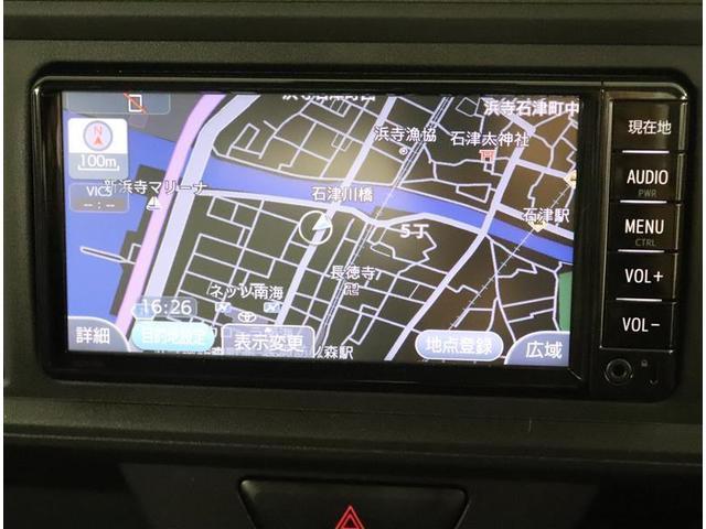 X LパッケージS ワンセグ メモリーナビ バックカメラ 衝突被害軽減システム ワンオーナー アイドリングストップ(8枚目)