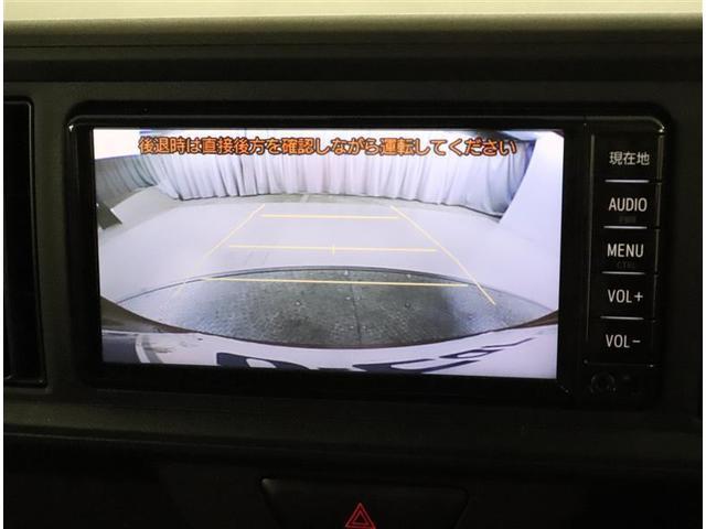 X LパッケージS ワンセグ メモリーナビ バックカメラ 衝突被害軽減システム ワンオーナー アイドリングストップ(9枚目)