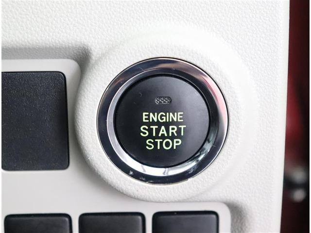 X LパッケージS ワンセグ メモリーナビ バックカメラ 衝突被害軽減システム ワンオーナー アイドリングストップ(11枚目)