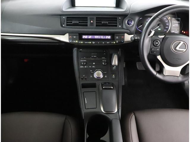 CT200h バージョンC フルセグメモリーナビ ドラブレコーダー 衝突軽減ブレーキシステム  パワーシート ヘッドランプLED スマートキー ETCビルトイン バックモニター ワンオーナー車(5枚目)