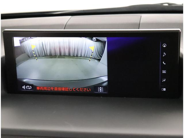CT200h バージョンC フルセグメモリーナビ ドラブレコーダー 衝突軽減ブレーキシステム  パワーシート ヘッドランプLED スマートキー ETCビルトイン バックモニター ワンオーナー車(8枚目)