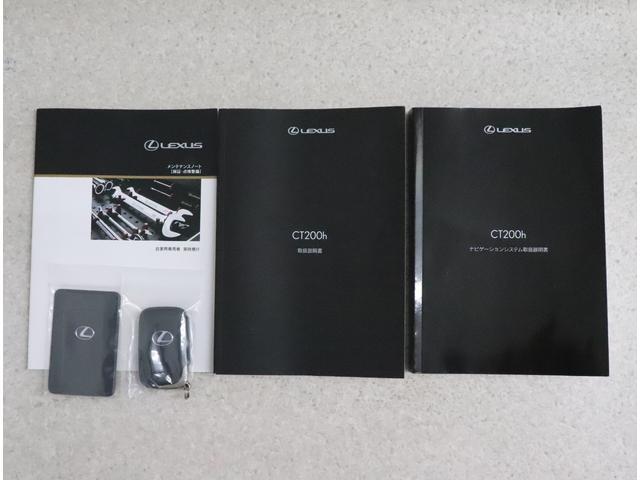 CT200h バージョンC フルセグメモリーナビ ドラブレコーダー 衝突軽減ブレーキシステム  パワーシート ヘッドランプLED スマートキー ETCビルトイン バックモニター ワンオーナー車(27枚目)