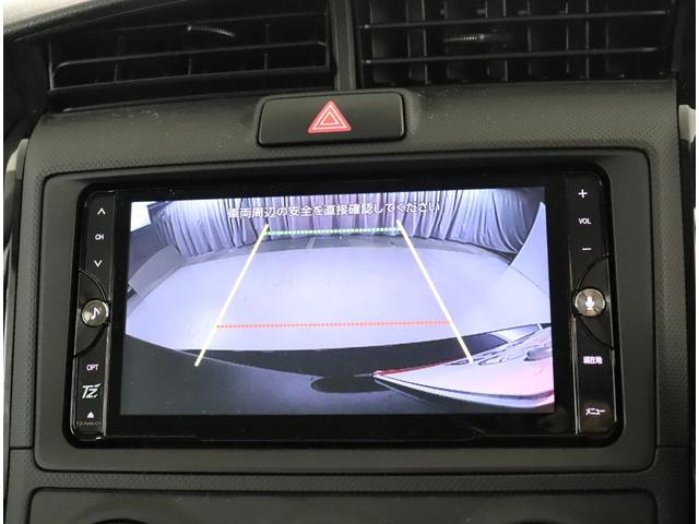 EX トヨタ認定中古車 衝突軽減ブレーキシステム フルセグメモリーナビ ヘッドランプLED スマートキー アイドリングストップ ETCビルトイン バックモニター ワンオーナー車(7枚目)