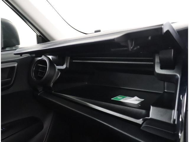 EX トヨタ認定中古車 衝突軽減ブレーキシステム フルセグメモリーナビ ヘッドランプLED スマートキー アイドリングストップ ETCビルトイン バックモニター ワンオーナー車(14枚目)