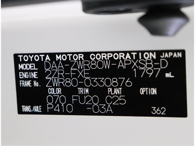 ハイブリッドSi ダブルバイビー 10インチトヨタコネクトナビ バックモニター ドライブレコーダー シートヒーター LEDヘッドライト 両側電動スライドドア スマートキー ETC2.0(20枚目)