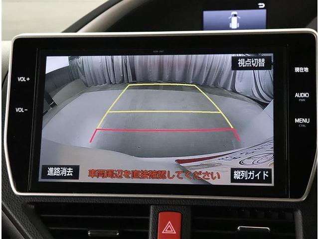 ZS 煌 10インチトヨタコネクトナビ バックモニター 後席モニター ビルトインETC TSS LEDヘッドライト 両側電動スライドドア スマートキー ワンオーナー(7枚目)