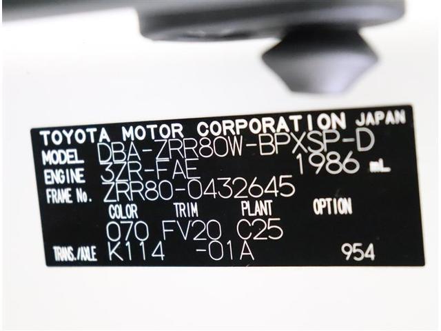 ZS 煌 10インチトヨタコネクトナビ バックモニター 後席モニター ビルトインETC TSS LEDヘッドライト 両側電動スライドドア スマートキー ワンオーナー(20枚目)
