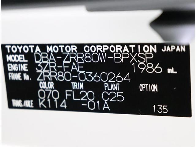 ZS 10インチトヨタコネクトナビ バックモニター 後席モニター ビルトインETC ドライブレコーダー LEDヘッドライト 片側電動スライドドア スマートキー TSS ワンオーナー(20枚目)