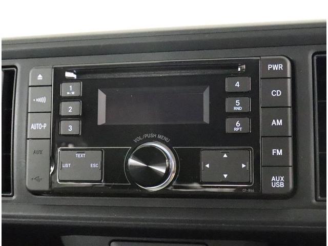 X LパッケージS CDチューナー スマートキー ETC ワンオーナー スマートアシスト(6枚目)