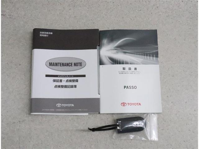 X LパッケージS CDチューナー スマートキー ETC ワンオーナー スマートアシスト(19枚目)