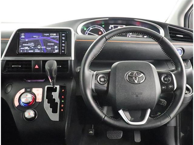 ハイブリッド ファンベースG 7インチトヨタコネクトナビ バックモニター 両側電動スライドドア スマートキー ハイブリッドカー ワンオーナー 5人乗り ビルトインETC(4枚目)