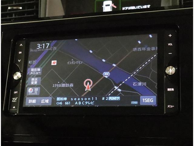 カスタムG フルセグ メモリーナビ DVD再生 バックカメラ ETC ドラレコ 両側電動スライド LEDヘッドランプ ワンオーナー アイドリングストップ(6枚目)