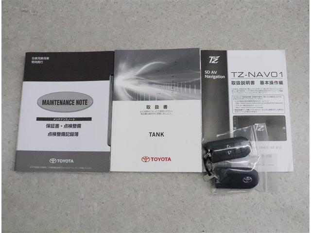 カスタムG フルセグ メモリーナビ DVD再生 バックカメラ ETC ドラレコ 両側電動スライド LEDヘッドランプ ワンオーナー アイドリングストップ(19枚目)