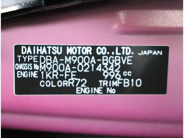 カスタムG フルセグ メモリーナビ DVD再生 バックカメラ ETC ドラレコ 両側電動スライド LEDヘッドランプ ワンオーナー アイドリングストップ(20枚目)