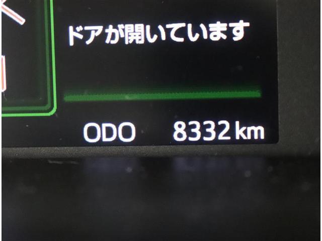 G コージーエディション(5枚目)