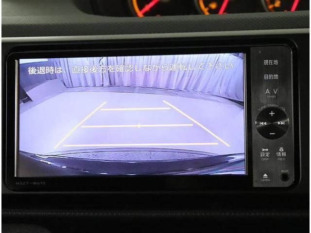 1.5G オン ビーリミテッド フルセグ メモリーナビ DVD再生 バックカメラ ETC ドラレコ HIDヘッドライト(7枚目)