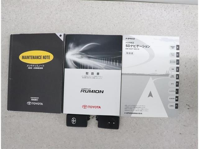 1.5G オン ビーリミテッド フルセグ メモリーナビ DVD再生 バックカメラ ETC ドラレコ HIDヘッドライト(19枚目)