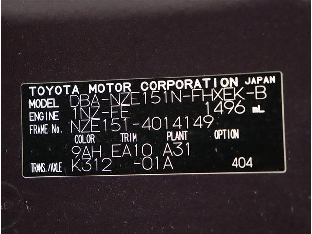 1.5G オン ビーリミテッド フルセグ メモリーナビ DVD再生 バックカメラ ETC ドラレコ HIDヘッドライト(20枚目)