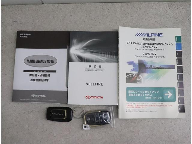 2.5Z Aエディション サンルーフ フルセグ メモリーナビ DVD再生 バックカメラ 衝突被害軽減システム ETC 両側電動スライド LEDヘッドランプ 乗車定員7人 3列シート ワンオーナー(19枚目)