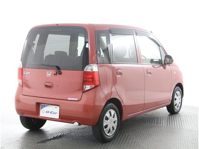 ホンダ ライフ G特別仕様車 HIDスマートスペシャル