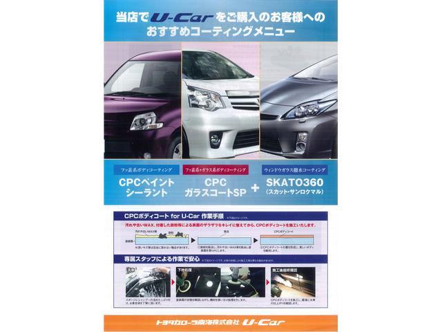 カスタムG-T 安全装備付き車 ナビ ETC バックカメラ(8枚目)