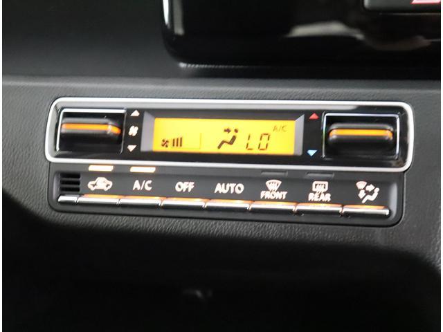 ハイブリッドT 安全装備 バックカメラ LEDシートヒーター(7枚目)