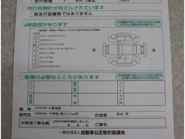 「トヨタ」「カローラフィールダー」「ステーションワゴン」「大阪府」の中古車9