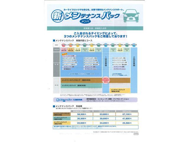 「スズキ」「アルトラパン」「軽自動車」「大阪府」の中古車22