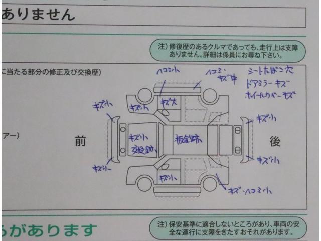 F アウトレット中古車 ETC キーレス(14枚目)