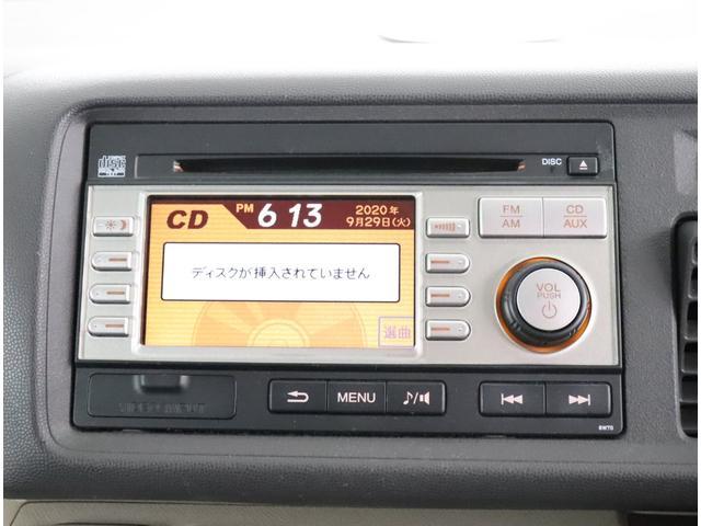 G アウトレット中古車 ベンチシート キーレス ETC バックカメラ(5枚目)