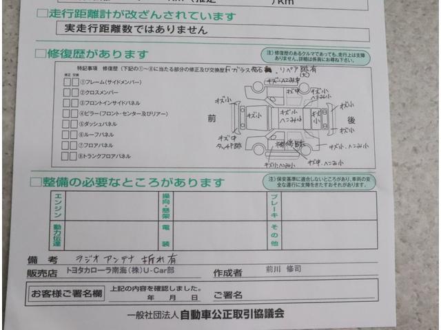 G アウトレット中古車 ベンチシート キーレス ETC バックカメラ(13枚目)
