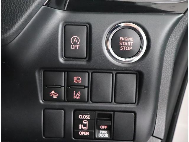 ZS トヨタ認定中古車 衝突被害軽減ブレーキ 車線逸脱警報装置 先進ライト フルフラット 純正アルミ フルエアロ LEDヘッドライト 片側電動スライドドア ETC バックカメラ ワンオーナー車 スマートキー(9枚目)