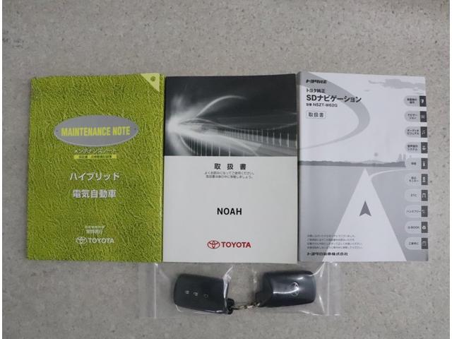 ハイブリッドX トヨタ認定中古車 7インチフルセグナビ LEDヘッドライト 片側電動スライドドア スマートキー ETC バックカメラ ワンオーナー車(19枚目)
