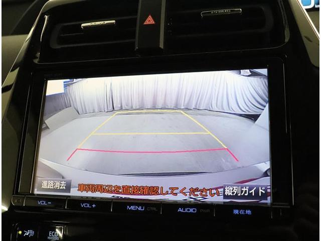 Sセーフティプラス トヨタ認定中古車 9インチTコネクトナビ 衝突被害軽減ブレーキ ペダル踏み間違い加速抑制装置 LEDヘッドライト スマートキー バックカメラ ワンオーナー車(7枚目)