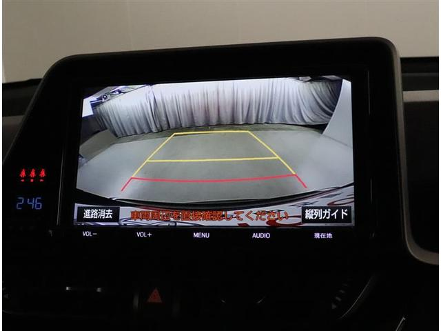 G トヨタ認定中古車 9インチフルセグTコネクトナビ 衝突被害軽減ブレーキ 車線逸脱警報 LEDヘッドライト スマートキー ETC車載器 バックカメラ ワンオーナー車 シートヒーター(7枚目)