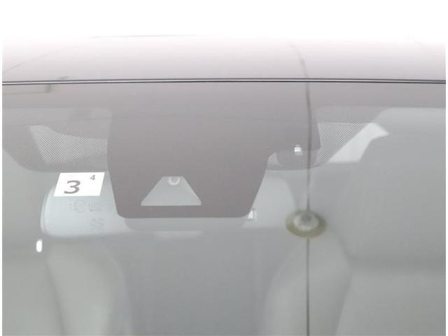 G トヨタ認定中古車 9インチフルセグTコネクトナビ 衝突被害軽減ブレーキ 車線逸脱警報 LEDヘッドライト スマートキー ETC車載器 バックカメラ ワンオーナー車 シートヒーター(18枚目)