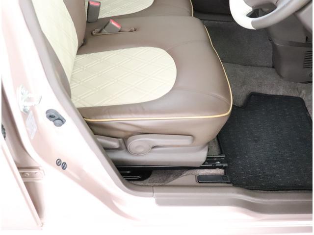 X ショコラ T-Value認定車白ピンクのツートンカラー(14枚目)