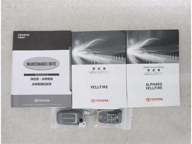 Z Aエディションコ フルセグ メモリーナビ DVD再生 バックカメラ ETC 両側電動スライド LEDヘッドランプ 乗車定員7人 3列シート ワンオーナー(19枚目)