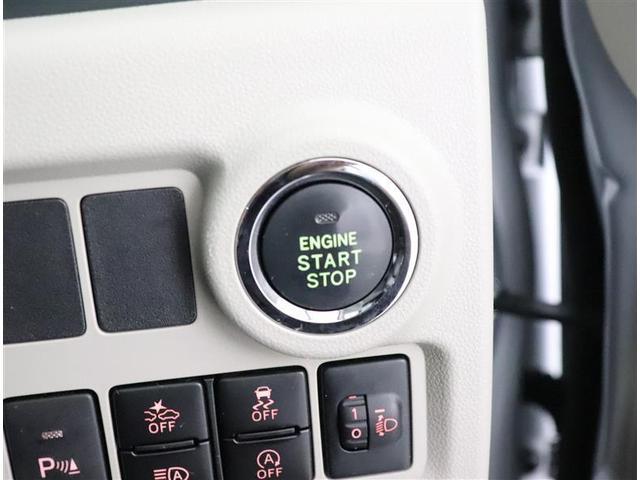 X LパッケージS フルセグ メモリーナビ DVD再生 バックカメラ 衝突被害軽減システム ETC ワンオーナー アイドリングストップ(10枚目)