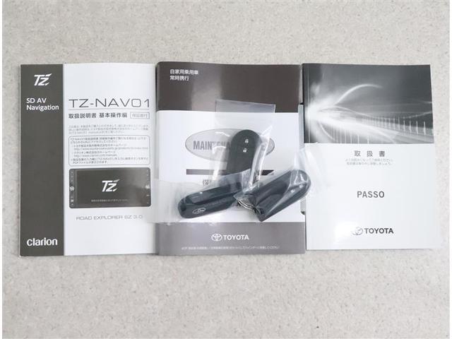 X LパッケージS フルセグ メモリーナビ DVD再生 バックカメラ 衝突被害軽減システム ETC ワンオーナー アイドリングストップ(19枚目)