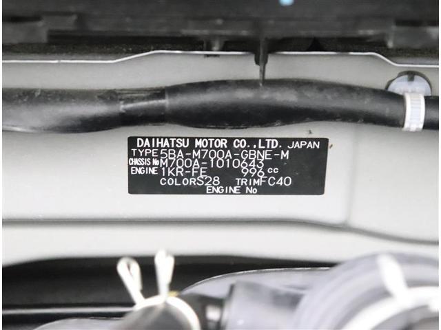 X LパッケージS フルセグ メモリーナビ DVD再生 バックカメラ 衝突被害軽減システム ETC ワンオーナー アイドリングストップ(20枚目)