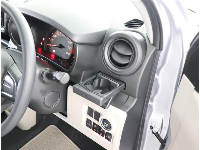 X LパッケージS フルセグ メモリーナビ DVD再生 バックカメラ 衝突被害軽減システム ETC ワンオーナー アイドリングストップ(22枚目)