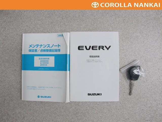 スズキ エブリイワゴン レザーセレクション HDDナビ
