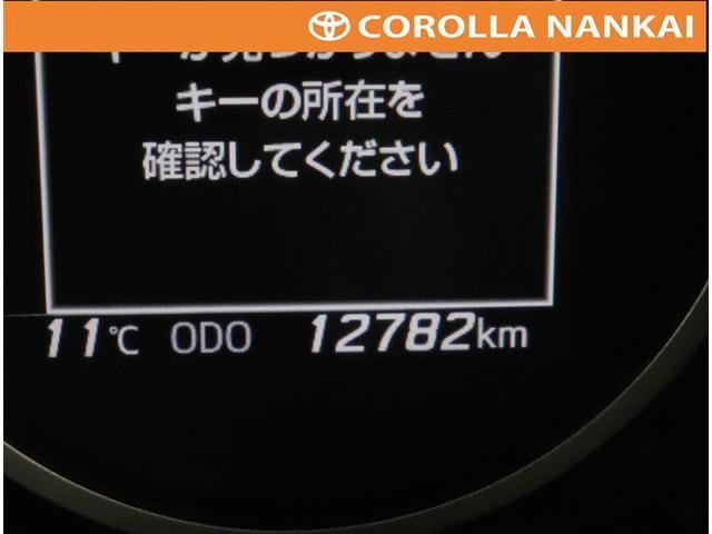 GT 純正SDナビ フルセグ バックモニター ワンオーナー(5枚目)