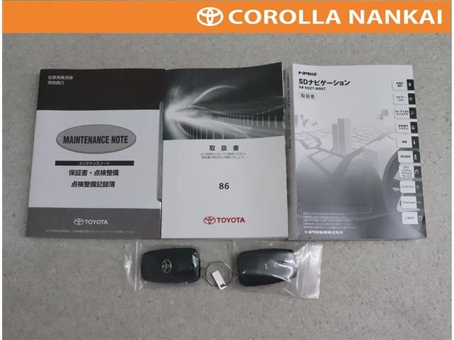 GT 純正SDナビ フルセグ バックモニター ワンオーナー(17枚目)